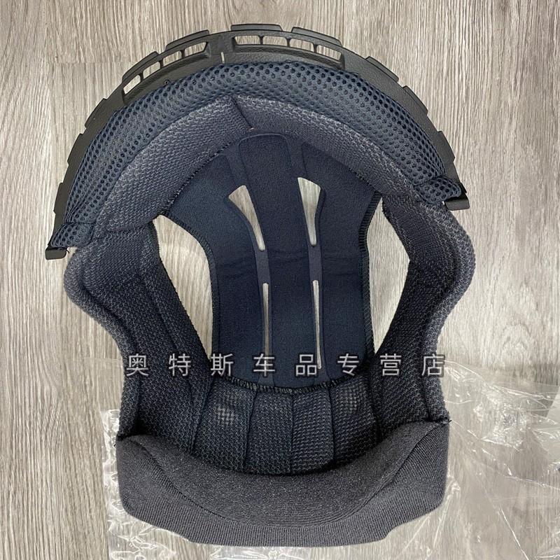 【大雄】SHOEI原裝頭盔內襯Z-7  Z7 GT-AIR II  二代內襯內膽