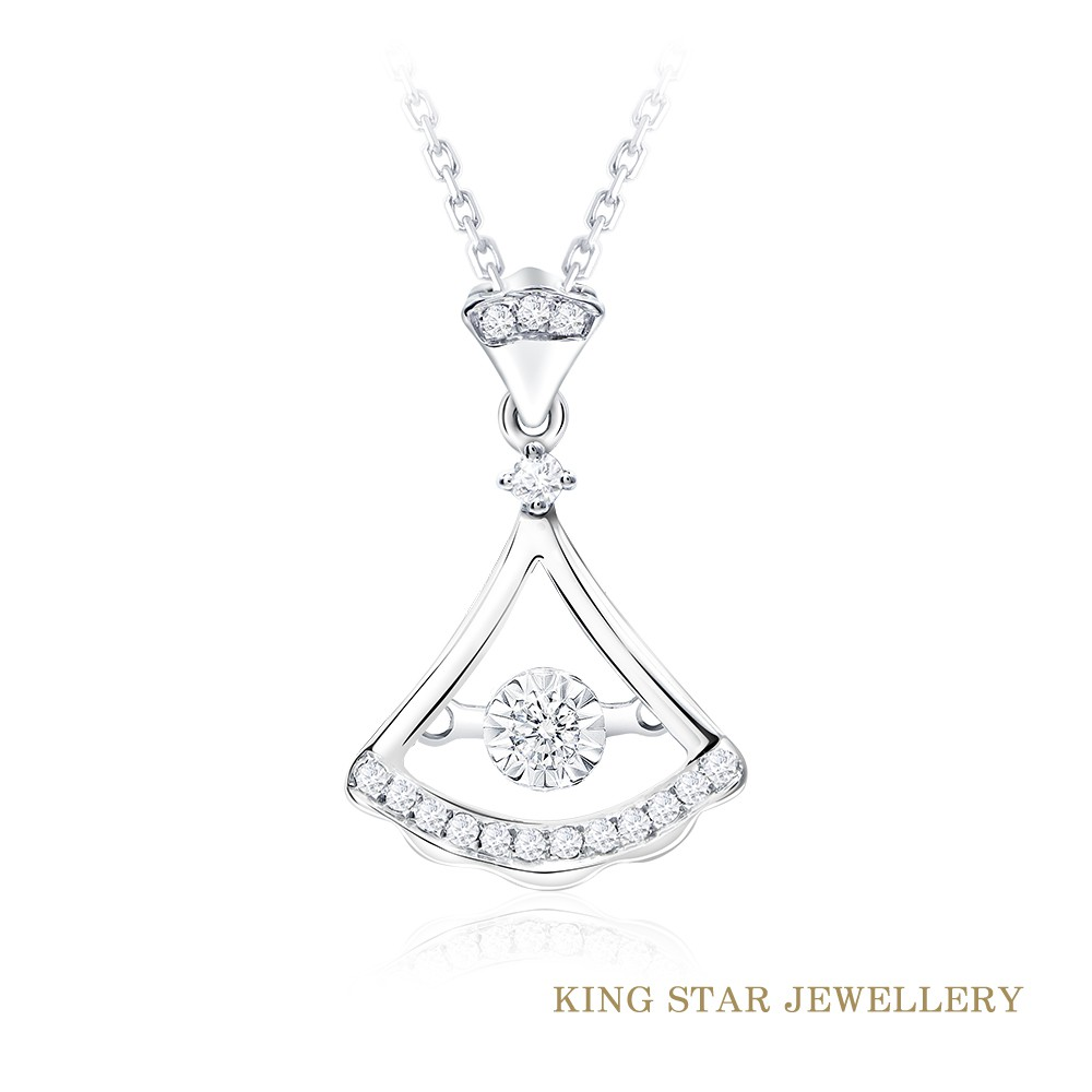 King Star 扇心鑽石白K金項墜(單顆美鑽擁有20分視覺效果)