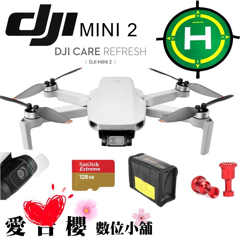 DJI 大疆 Mavic Mini 2 空拍機 無人機 4K 圖傳 正版 公司貨 現貨中 分期0利率 128G 安心保