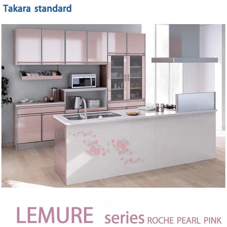 【康廚】Takara Standard整體廚具設計費PINK-LEMURE5日本原裝