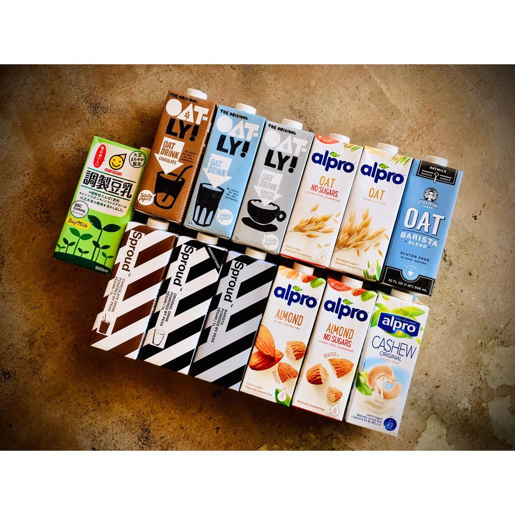 植物奶大集合🏆 燕麥奶 Oatly Alpro Califia MOMA 杏仁奶 腰果奶 Sproud 小人物 椰奶