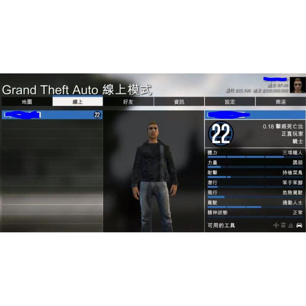 [零鎖率]GTA5 1500萬-200元】PC steam R星 俠盜獵車手5 線上金幣 等級遊戲幣 代刷