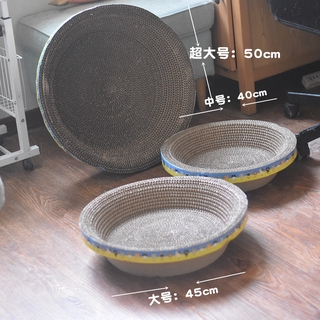 ォ=Cat Catch Board Bowl-shaped Cat Nest Claw Paw Claws Artefa