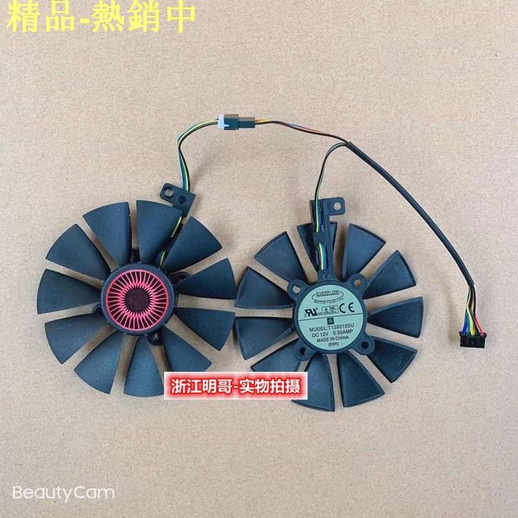 ASUS華碩GTX970 980 980Ti 780 780Ti R9 285顯卡風扇8.5CM直徑 CPU散熱器