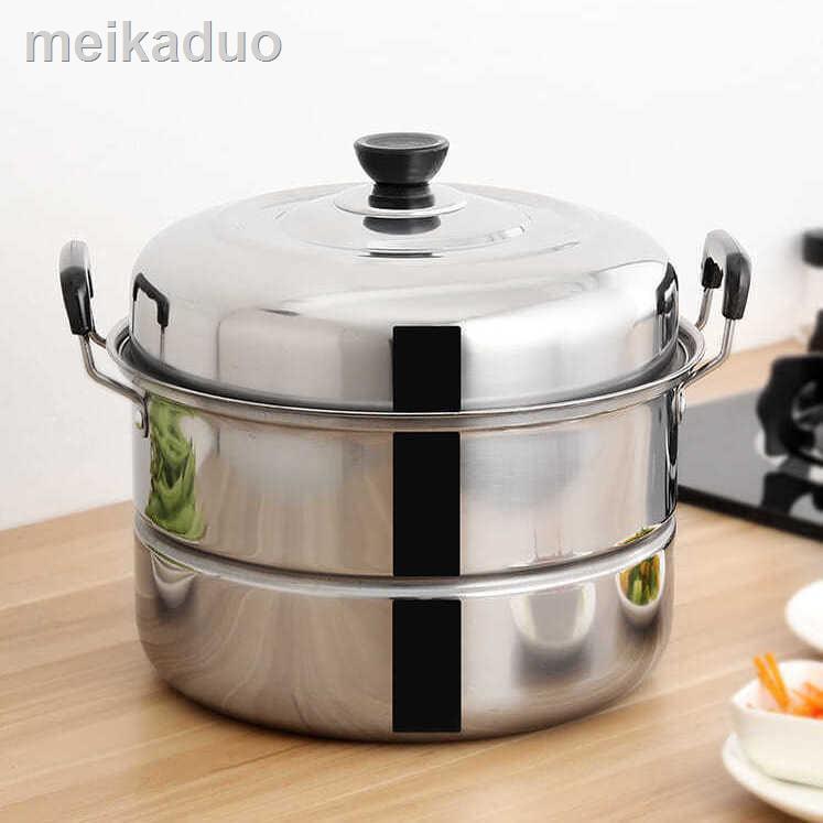 現貨速發℡加厚大號蒸鍋不銹鋼家用二層雙層蒸饃鋼筋鍋湯鍋電磁爐煤氣灶鍋具