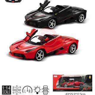 強森玩具 R/ C 1:14 1/ 14 法拉利 Ferrari LaFerrari Aperta 遙控車 75800 新竹縣