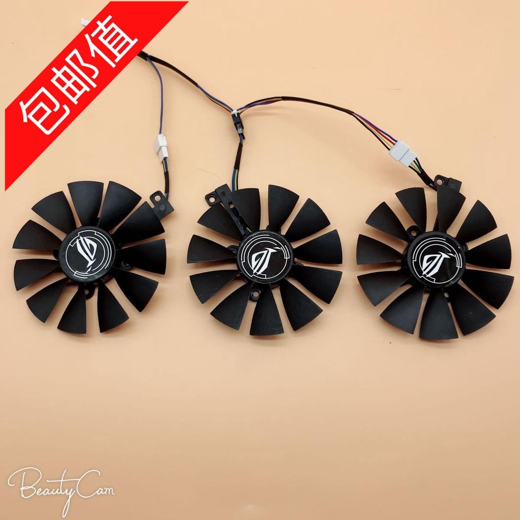 推荐 華碩猛禽ROG STRIX GTX1060 1070 1080TI 顯卡風扇三風扇顯卡專用