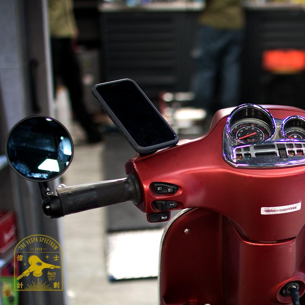 【偉士計劃】最美手機架 Vespa 偉士牌 TOPEAK 手機架 手機支架 機車 端子鏡 手把鏡