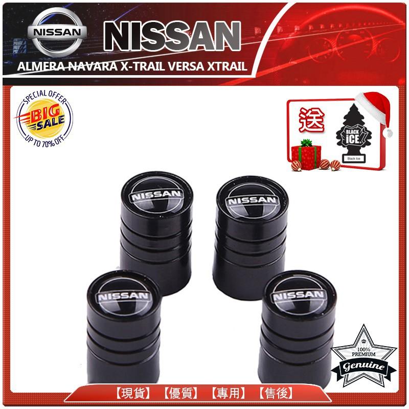 時光雜貨*【現貨】 日產 Nissan  氣門嘴帽 氣密蓋 氣嘴蓋 金屬 氣嘴帽 輪胎氣嘴蓋 氣芯帽 風嘴帽