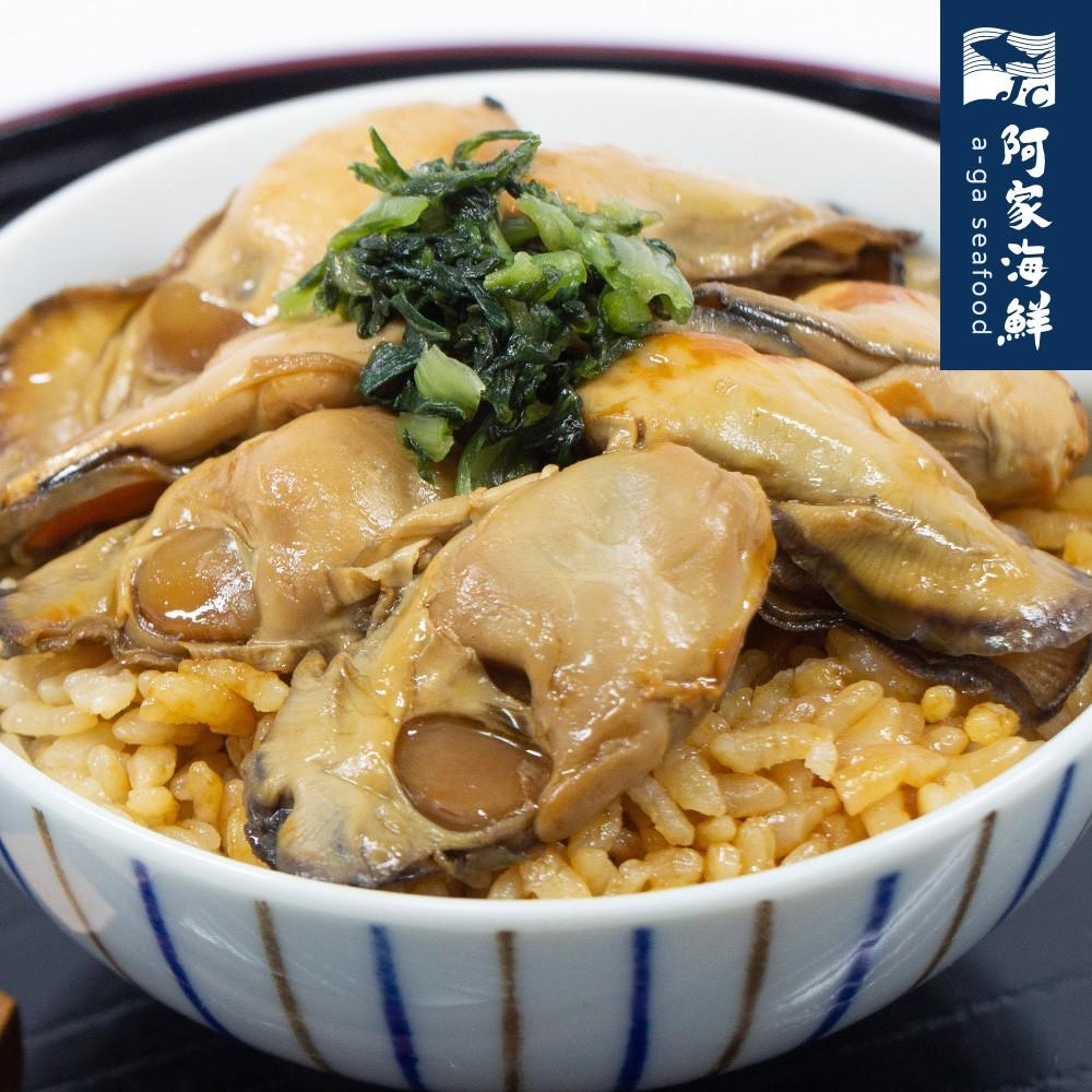 【日本原裝】日本播磨灘牡蠣3L(去殼) 130g±5%/包【阿家海鮮】