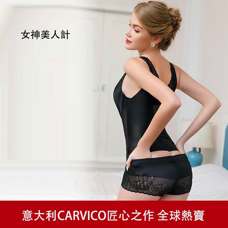 女神美人計後脫式連體塑身衣女收腹提臀美體衣