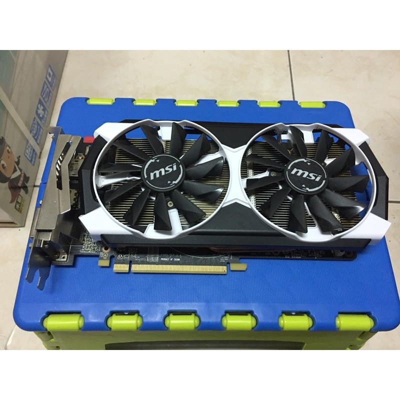 微星 MSI AMD R7 370 2GD5