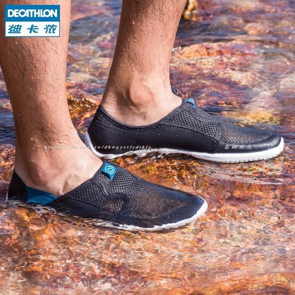 ❤雙12現貨秒殺❤迪卡儂沙灘鞋涉水鞋浮潛鞋溯溪鞋防滑男女游泳軟鞋兒童潛水SUBEA
