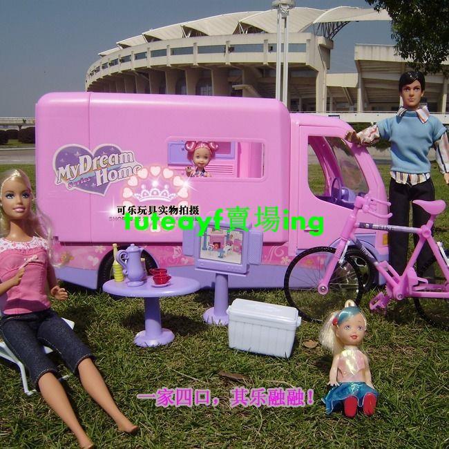 現貨外貿芭比娃娃豪華房車旅行車露營車套裝 過家家玩具兒童禮物