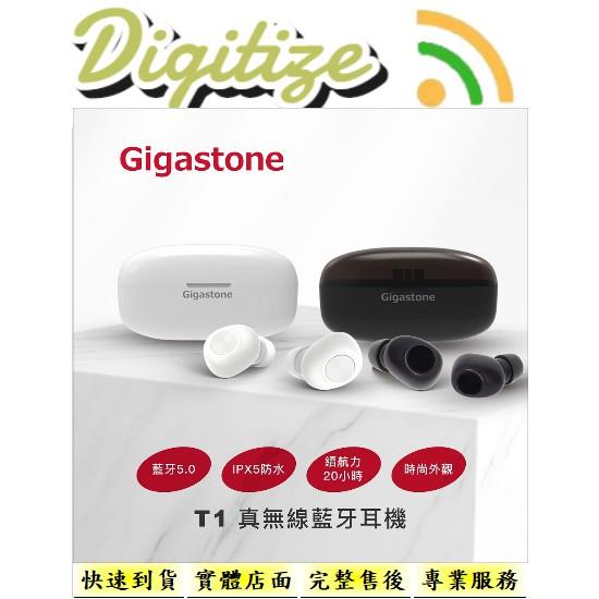 GIGASTONE T1 防水藍牙無線耳機 黑/白🔊台灣代理商公司貨正品 實體門市 假1賠10 🔊