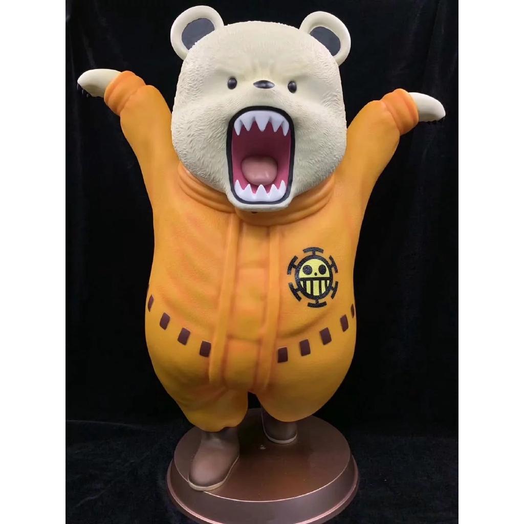 精挑大師 航海王 GK公仔  海賊王公仔 紅星海賊團 超大擺件 貝波熊GK 功夫 培波 白熊 海賊王GK 60Cm