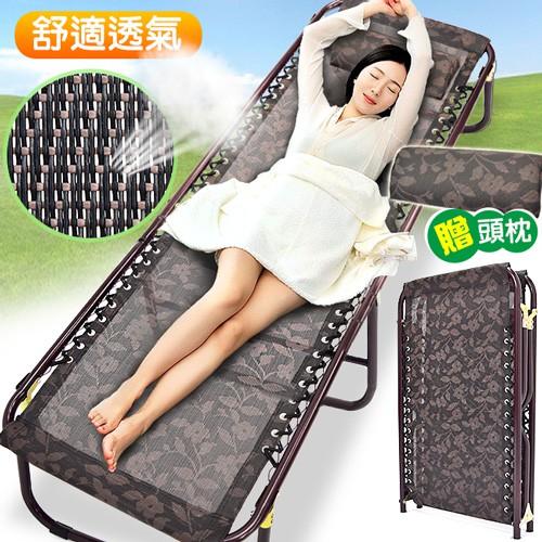 透氣無重力折疊床C022-949行軍床看護床.簡易床萬年床.摺疊床折合床摺合床.二折床行動床.收納涼椅睡椅.戶外躺椅休閒