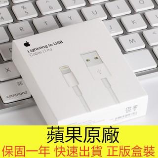 蘋果充電線 2米 apple iphone 充電線 蘋果充電器 MFI ipad 快充線 充電線原廠 充電器 充電頭 桃園市