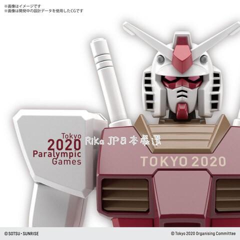 預購⚠️日本萬代限定 2020東京奧運 機動戦士鋼彈 HG 1/144 RX-78-2 可動式模型  DIY鋼彈 紅鋼彈