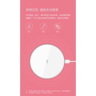 ZMI紫米 WTX10 WTX11 9V QC3.0 無線充電盤 套裝組 (含快充頭) 黑/ 白 官方正品 台灣現貨 臺中市