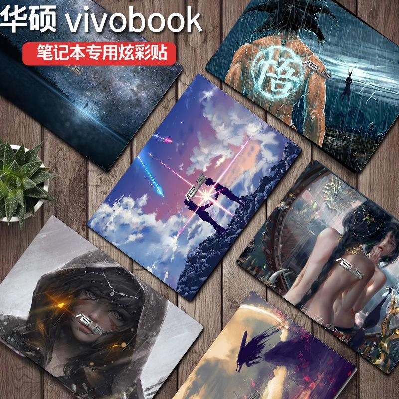 華碩VivoBook14寸V4000 15寸V5000筆記本貼膜靈耀s2代s4300U Y406