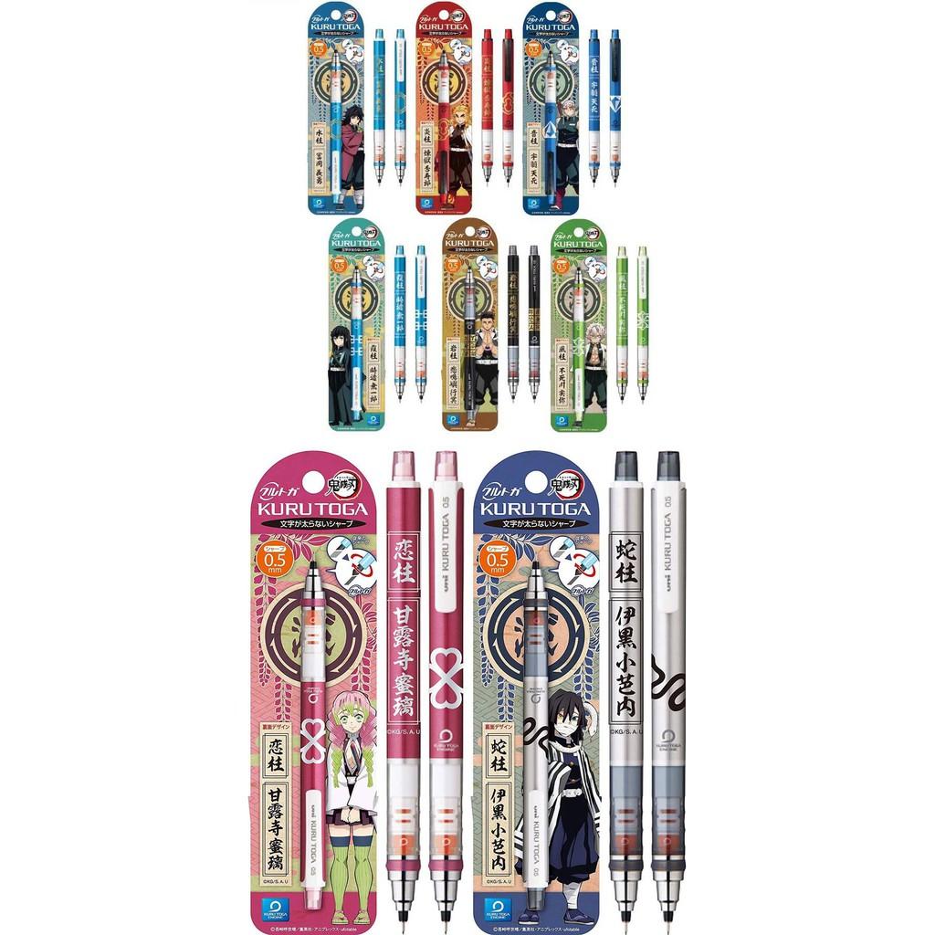 現貨-可刷卡 日本正品 鬼滅之刃 鬼滅の刃 九柱 三菱鉛筆 KURU TOGA 旋轉自動筆 自動鉛筆