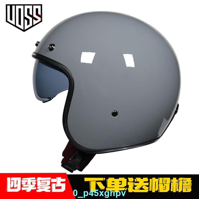 VOSS復古哈雷頭盔男女半盔踏板機車頭盔半覆式安全帽3/4盔個性酷0_p45xghpv