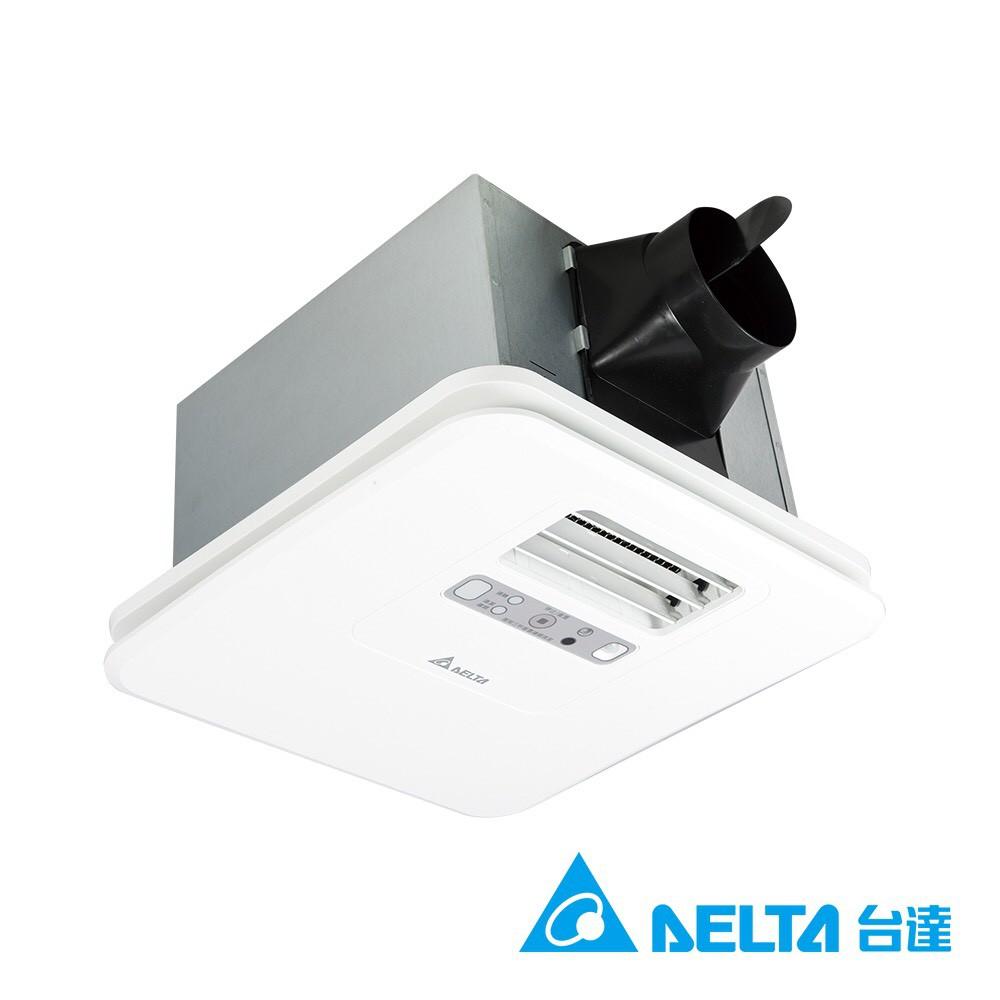 台達電子 浴室暖風機豪華300型 VHB30BCMRT-A VHB30ACMRT-A 遙控 免運中【高雄永興照明】