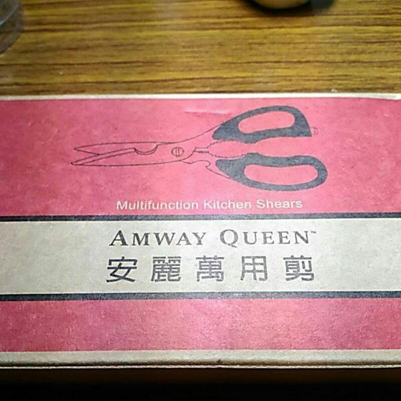 安麗 Amway 萬用剪刀 萬能剪刀產地日本(可當益之源淨水器高級贈品)