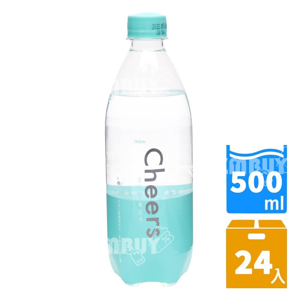 【泰山 】Cheers奇兒思氣泡水500ml (24瓶/箱)