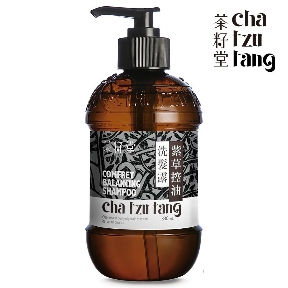 茶籽堂|紫草控油洗髮露330mL(油性及易出油頭皮者適用)