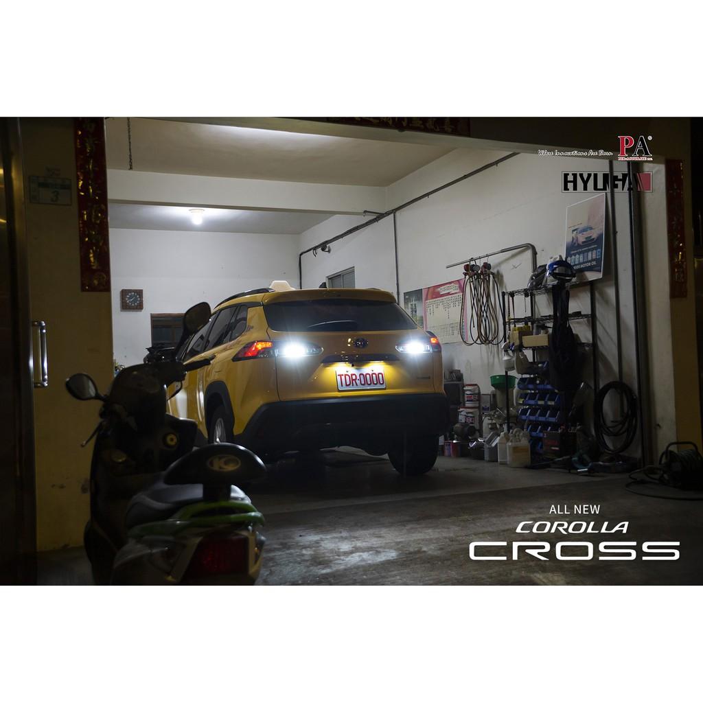 【PA LED】爆亮款 Corolla CROSS LED倒車燈 S22