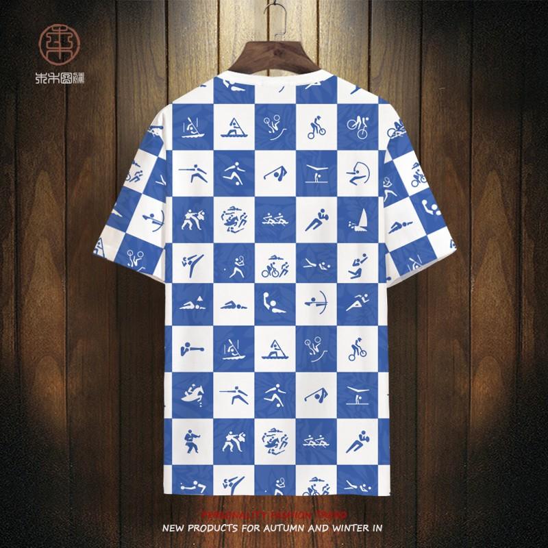 2020東京奧運會T恤男士愛國短袖潮定制大碼冰絲體恤團隊服裝訂制😊川の屋小鋪♉