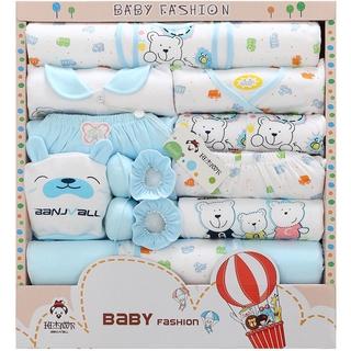 18件套纯棉初生婴儿衣服春装新生儿礼盒母婴用品满月宝宝套装