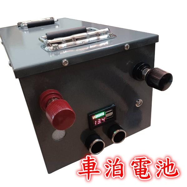 12V 200AH 磷酸鋰鐵 鋰鐵電池 行動電源 露營 車泊 車宿 車床 6