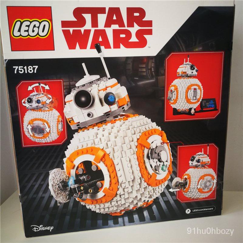 熱賣樂高星球大戰系列 75187 BB-8機器人 LEGO 積木玩具收藏