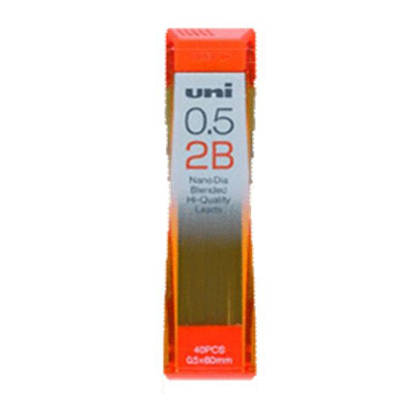 Uni三菱 202ND-2B 0.5mm超最強筆芯