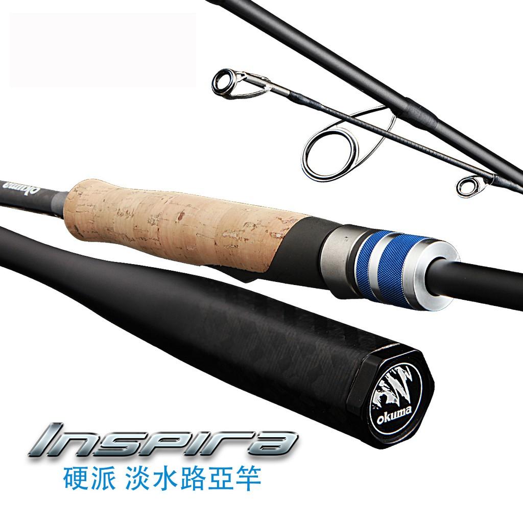 OKUMA 釣具🎣台灣公司貨  寶熊  INSPIRA 硬派  釣竿 磯釣 海釣 路亞 岸拋 鐵板 海釣