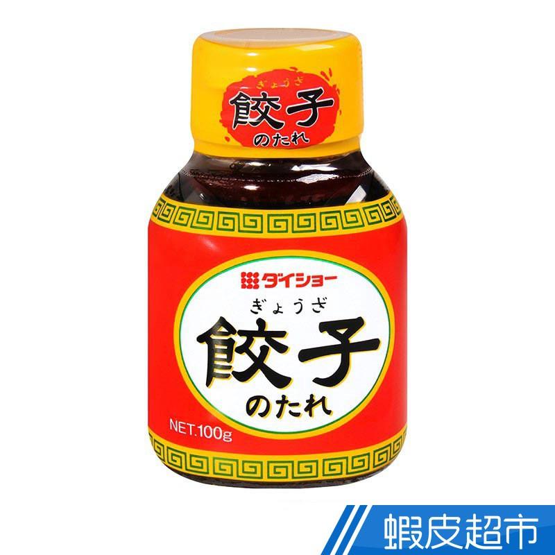 日本 第一餃子沾醬 現貨 蝦皮直送