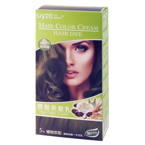 uy28優雅美體 護髮染髮乳-H9亞麻抹茶綠40ml