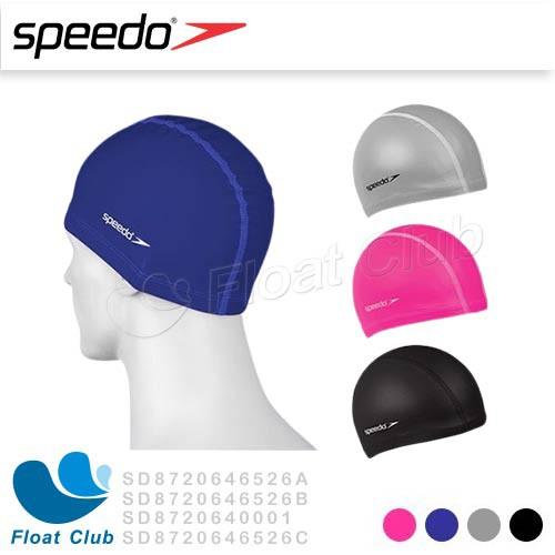 Speedo  合成泳帽 Pace Cap 游泳帽子 無痕泳帽 彈性泳帽 不進水泳帽 泳帽 原價380元