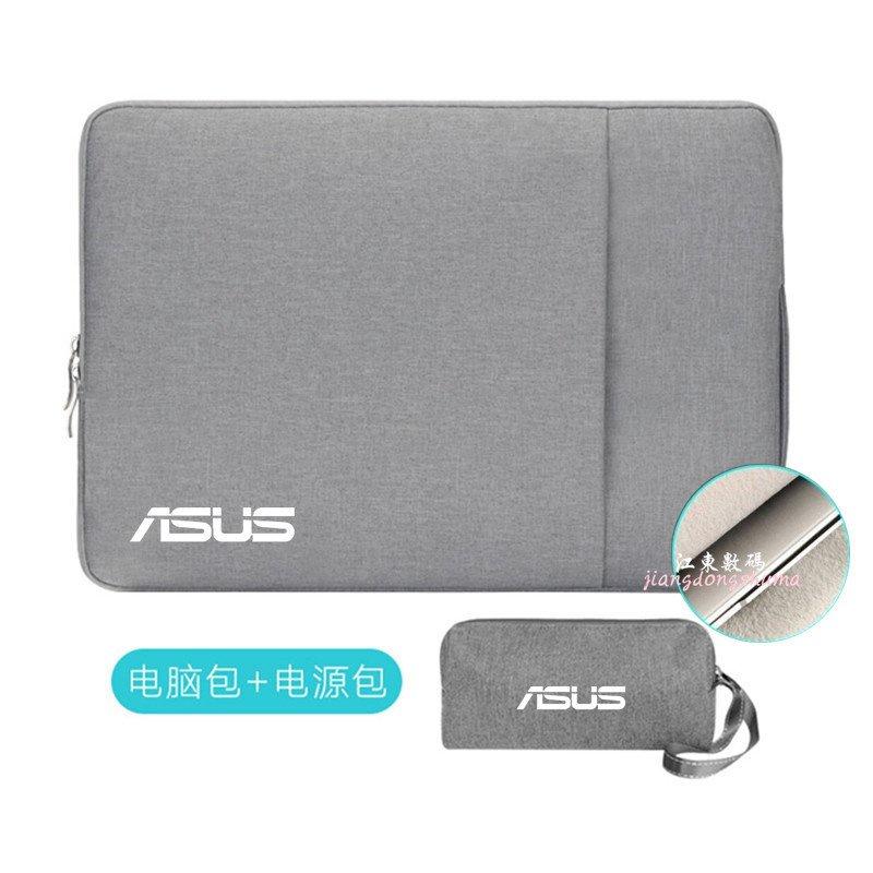 🎈免運⭐華碩VivoBook15 2021筆記本V5200E電腦包15.6寸內膽包V5000手提袋 misg