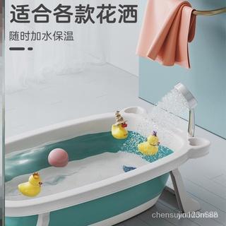 熊熊 狗狗洗澡盆寵物洗澡盆長方型塑料盆貓洗澡盆可折疊小號浴桶浴盆