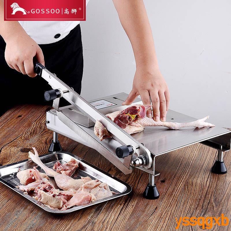 商用切肉片機不銹鋼手切鍘雞塊機阿膠糕牛軋糖切片機手動砍骨刀