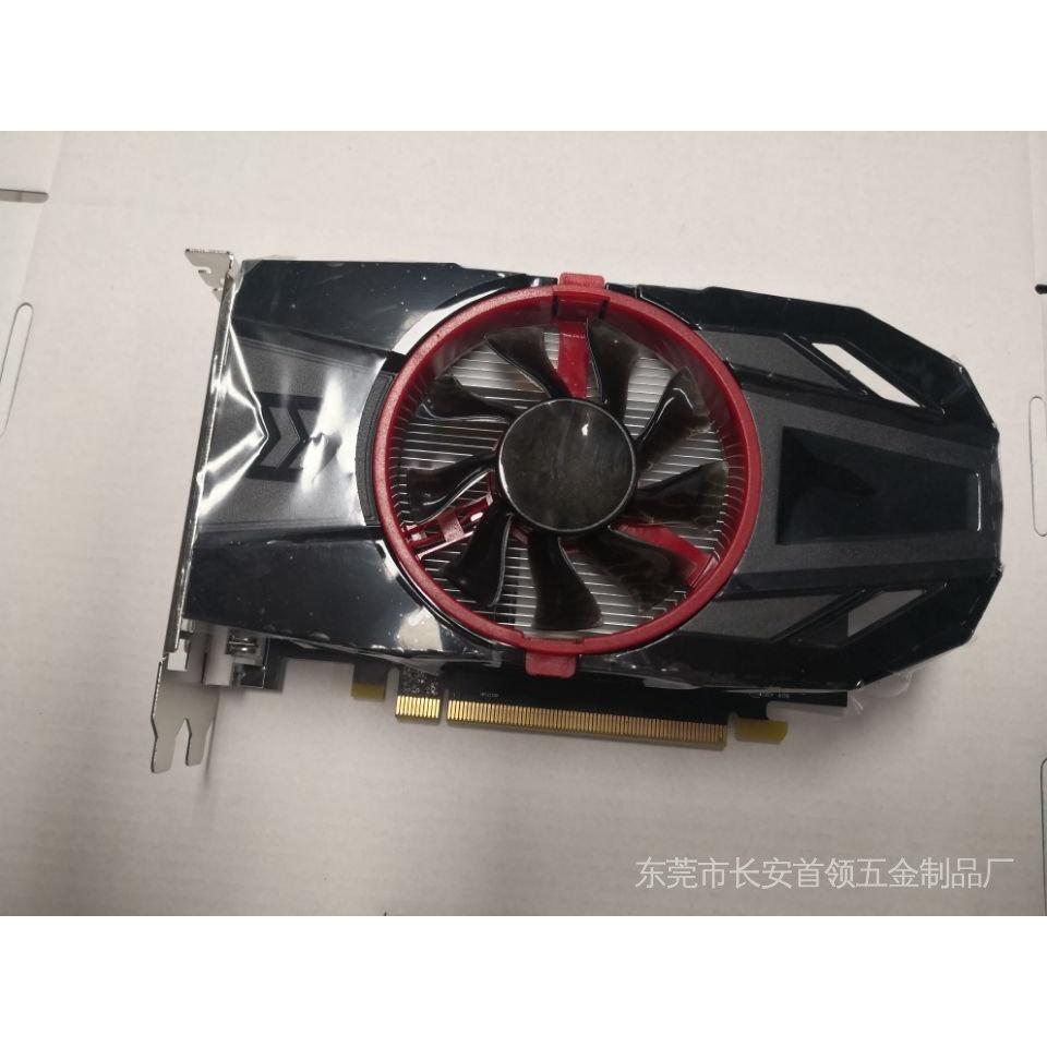 顯卡ATI HD7670 4G D5 PCI-E 獨立顯卡960 6450 7450 5450 730