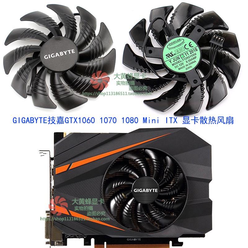 技嘉GTX1060 1070 1080Mini ITX顯卡風扇T129215SU/PLD09210S12HH