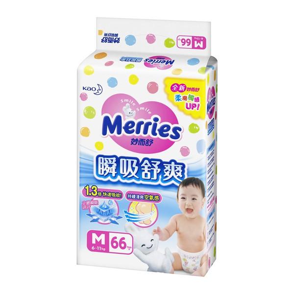 妙而舒瞬吸舒爽紙尿褲M66片【康是美】x3入團購組
