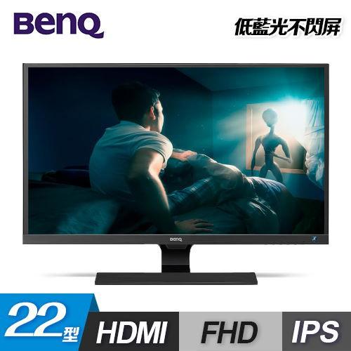 【BenQ】GW2283 22型光智慧螢幕