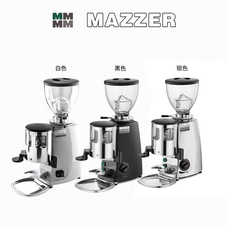 【促銷】MAZZER MINI Manual Switch 手動意式磨豆機專業咖啡研磨家用商用