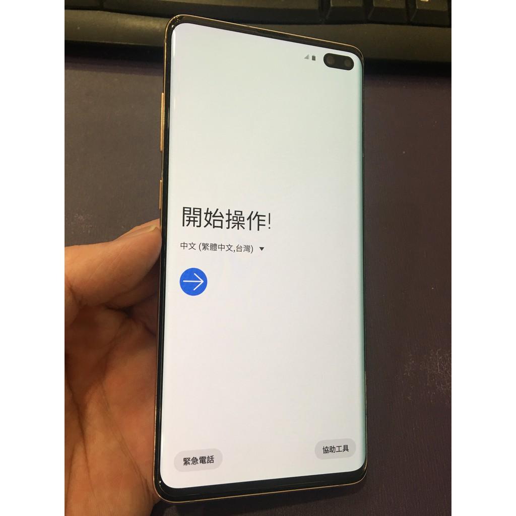 G975 SAMSUNG Galaxy S10+ S10 plus 128G 512G 二手 中古